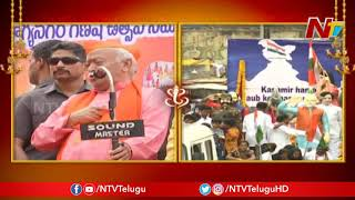 RSS Chief Mohan Bhagwat Speech at Hyderabad Ganesh Immersion Celebrations | NTV