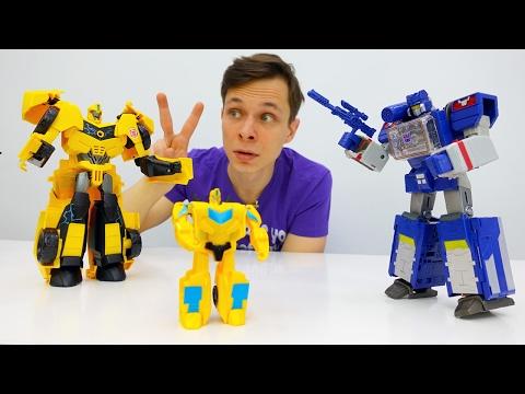 Видео с игрушками: #Трансформеры! Бамблби возвращает куб Энергона. Папа Тайм.