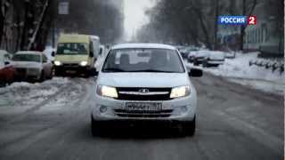 Тест-драйв Lada Granta 2012 // АвтоВести 43