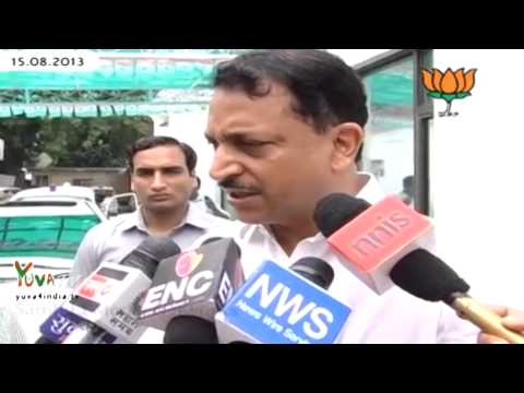Shri Rajiv Pratap Rudy byte on Dr. Manmohan Singh address to nation during Independence Day:
