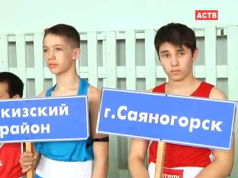 3 турнир по боксу памяти И. С.Шалгинова 30.03.18