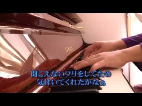 嵐・arashi 『blue』<piano・歌詞つき> video