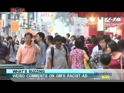 Weibo comments on GM's racist ad-Microblog buzz-May 7, 2013-BON TV China