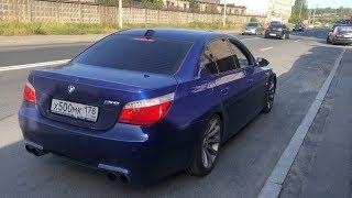 Когда сломал BMW M5 ! Ремонт с головой !