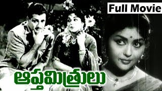 Aaptha Mithrulu - Old Super Hit Telugu Movie  N.T.R , Krishna Kumari//Santosh Videos