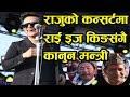 Mangolian Heart को कन्सर्टमा किशोरीहरु यस्तो अवस्थामा भेटिए Raju Lama Live concert in Kathmandu