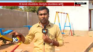 Police Arrseted 13 Young Stars by Rave Party Celebrations | Hyderabad | TS