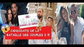 EXCLUSIVE ! CANDIDATS DE LA BATAILLE DES COUPLES 2
