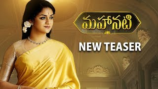#Mahanati New Teaser - Keerthy Suresh | Dulquer Salmaan | Samantha | Nag Ashwin