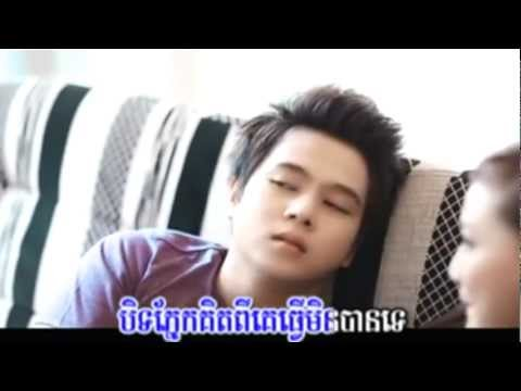 [ M Vcd Vol 36 ] Ber Mean Jeat Kroy Bong Nerng Som Srolunch Oun - Nico (khmer Mv) 2013 video