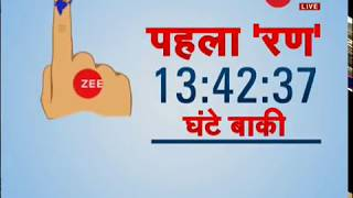 Taal Thok Ke: Country to cast their vote for 1st phase of Lok Sabha Polls on  11 April, 2019