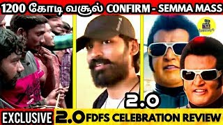 20 REVIEW  FDFS CELEBRATION REVIEW  1200  CONFIRM