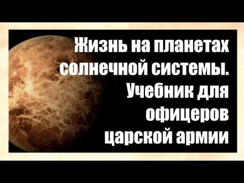 История России с древнейши