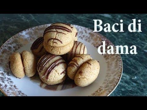 """Итальянское фундучное печенье """"Baci di dama""""."""