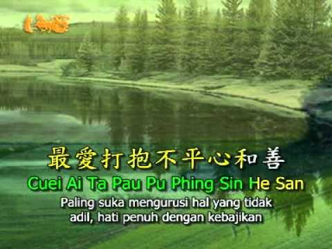 Ci Kung Huo Fo 濟公活佛