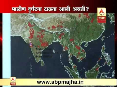 NASA Alert on Malin Landslide Ashwin's Report 0308