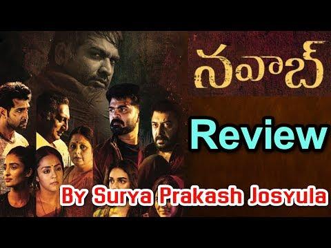 Nawab Movie Review By Surya Prakash Josyula || Mani Ratnam | Arvind Swami | Vijay Sethupathi