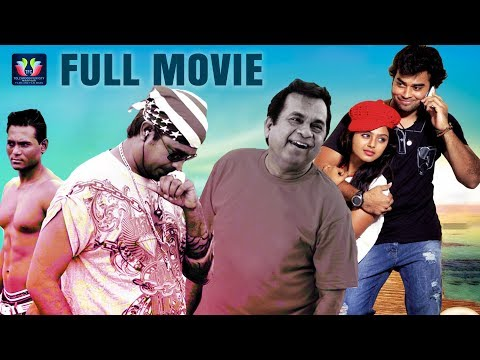 Vennela Kishore Super Hit Comedy Entertainer | Monal Gajjar | TFC Films & Film News
