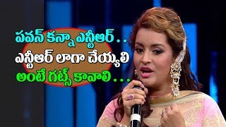 Renu Desai's Mindblowing Comments on NTR | Renu Comments On Jr Ntr | Pawan Kalyan Latest Updates2017