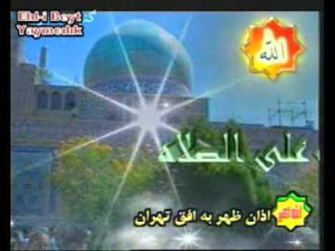 Şia Shia Ezanı Azan 1 video