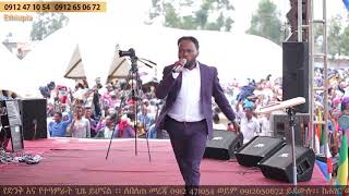 Worship Song with Tagay weldemariam - AmlekoTube.com