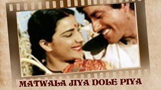 Matwala Jiya Dole Piya (Video Song) | Mother India | Nargis | Raaj Kumar