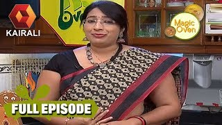 Magic Oven : പപ്പട പഴംപൊരിയും പാച്ചോറും  |  20th January 2019 | Lakshmi Nair Cookery Show