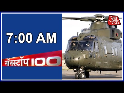 Non-stop 100 : AgustaWestland Issue To Rock Parliament Today & More