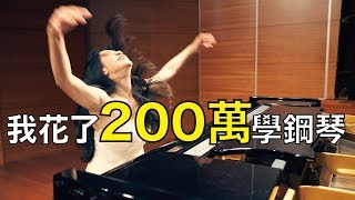 I Spend 70 Thousand Dollar on learning piano