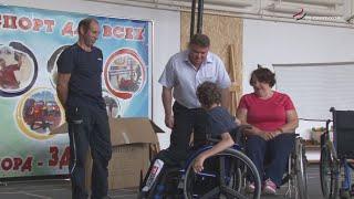 Благотворительный фонд «Счастливое детство» подарил инвалидную коляску Клубу «Равные возможности»