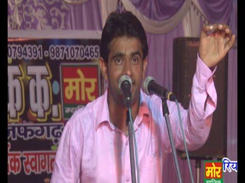 Chogarde Te Baag Hara, Amit Malik, Mor Music Company, Kutub Vihar Compitition Delhi video