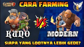 Download Lagu CARA FARMING Clasher KUNO vs MODERN!! - Clash of Clans Indonesia Gratis STAFABAND