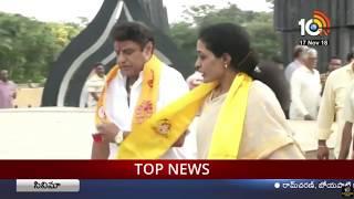 కూకట్పల్లి అభ్యర్థిగా నామినేషన్ వేయనున్న నందమూరి సుహాసిని | Nandamuri Suhasini Nomination