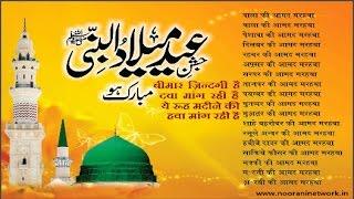 download lagu Beautiful Naat E Paak - Shamim Raza Faizi  gratis