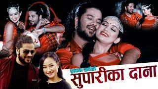 New Nepali lok dohori song 2076 | Suparika Dana by Puskal Sharma & Melina Rai