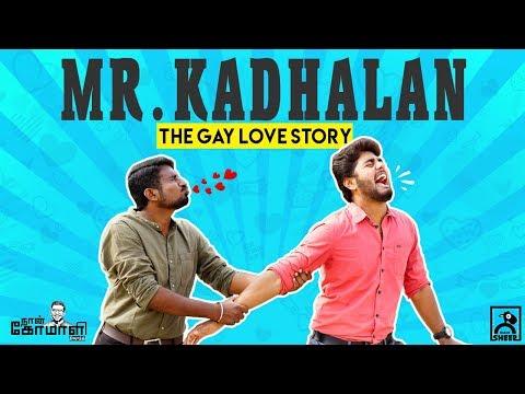 Mr.Kaadhalan | THE GAY LOVE STORY | Naan Komali Nishanth #4 | Black Sheep thumbnail