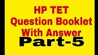HP TET Teyari online    Himachal Pradesh Teacher Eligibility test online preparation online//Part-5
