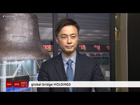 global bridge HOLDINGS[6557]東証マザーズ IPO