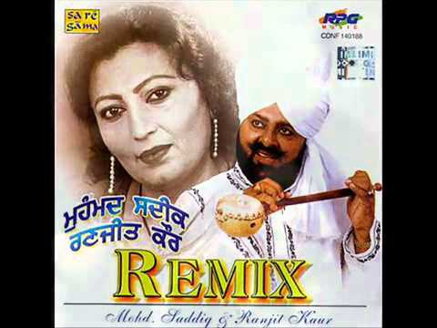 Gaal Bina na Bole (Mohd Sadiq & Ranjit Kaur) Old Punjabi Duet...