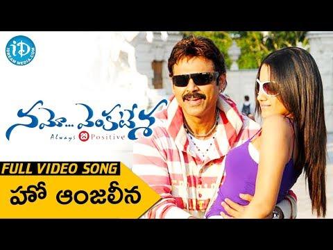 Namo Venkatesa Full Songs - Tuttadoi Song - Venkatesh Trisha...