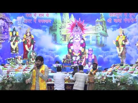 Baba Gangaram Sanjay Naveen Aavo Gajanan video