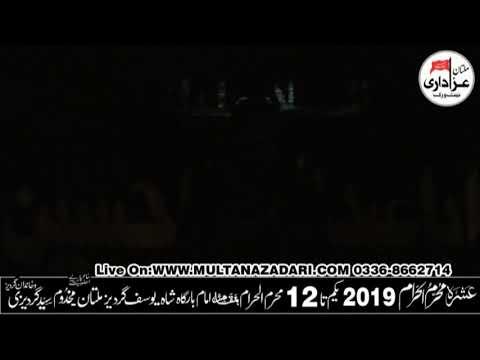 10th Muharram 2019   Maulana Ali Hussain Madni   Imambargah Shahgardaiz Multan