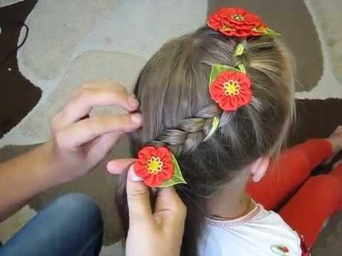 Канзаши вплетенные в косу