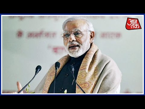PM Narendra Modi To Meet Top Experts, Officials Today For Crucial Review Of Economy Post Notes Ban