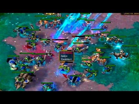 Комментируем игру профессионалов Warcraft 3 #2