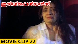 Independence Malayalam Movie  Clip   22