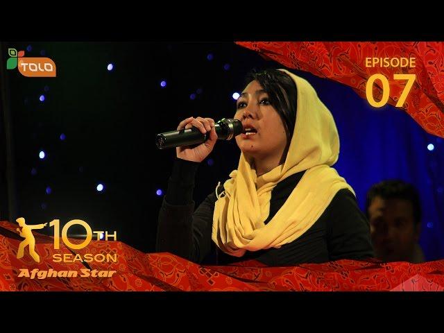 Afghan Star Season 10 - Ep.7 - top 24
