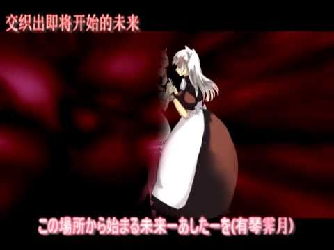 [Fandub]Animelo Summer Live 2010 Theme Song - Evolution for beloved one(18 people)