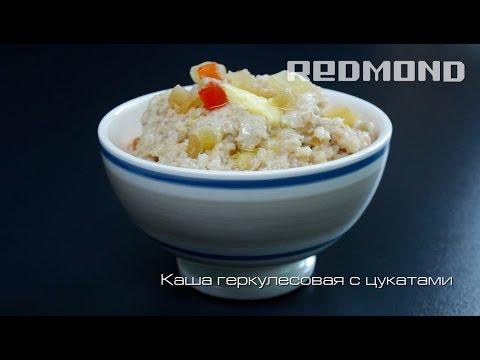 Каша геркулесовая на воде в мультиварке редмонд рецепты с фото пошагово
