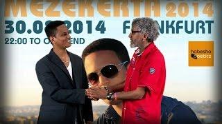 Eritrea - Mike Yohannes - Talk with Robel Michael - Elal mis Robel Michael